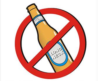 proibido-bebidas-vidro