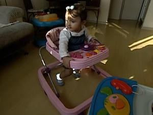Andador (Foto: TV Globo/Reprodução)