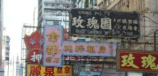 Hong Kong: China reitera apoio ao governo local no controle das manifestações