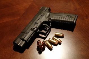 Armas são roubadas dentro do Batalhão de Choque da PM do Rio