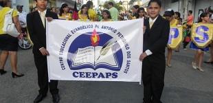Colégio CEEPAPS participa de desfile cívico no centro de Guarabira