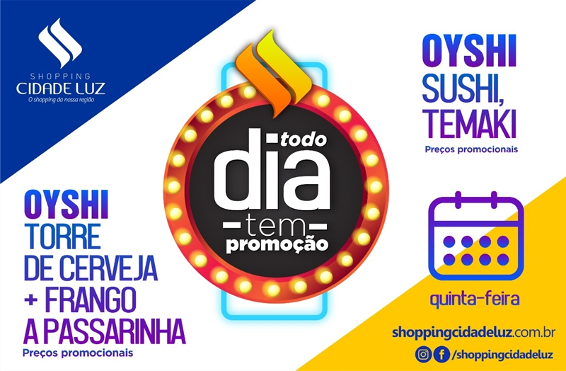 04_shopping_PROM_QUINTA__800px